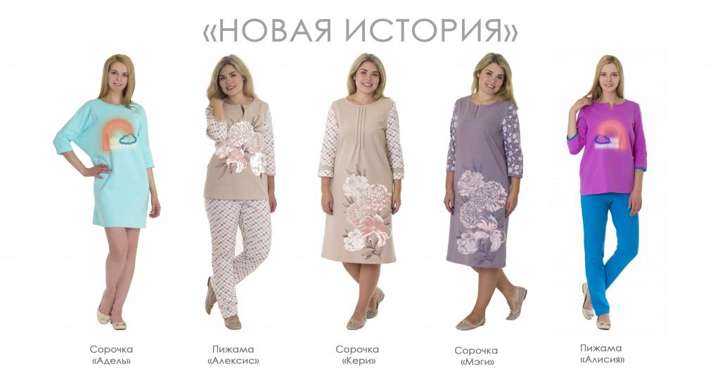 Женский Трикотаж Магазины В Москве